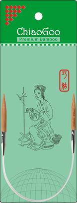 "Bamboo Circulars - 9"" (23 cm), Patina Image"