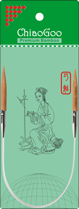 "Bamboo Circulars - 12"" (30 cm), Patina Image"