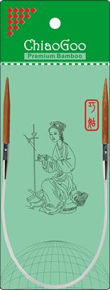 "Bamboo Circulars - 16"" (40 cm), Patina Image"
