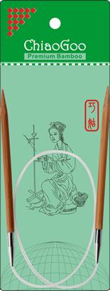 "Bamboo Circulars - 24"" (60 cm), Patina Image"