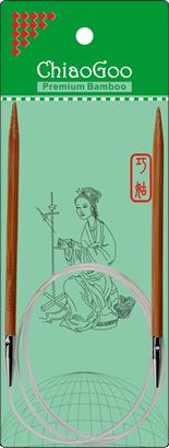 "Bamboo Circulars - 32"" (80 cm), Patina Image"