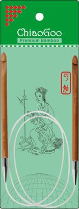 """Circular Hooks - 16"""" (40 cm), Patina Image"""