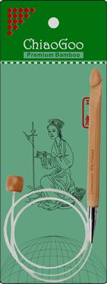 """Flexible Hooks - 60"""" (150cm), Patina Image"""