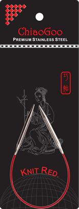 "SS Knit RED Circulars - 9"" (23 cm) Image"