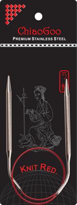 "SS Knit RED Circulars - 16"" (40 cm) Image"